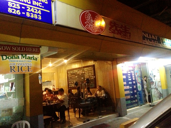 This is Sensei Sushi. It's a really tiny space. Look for a Korean mini-mart and Nuat Thai Massage.. Sensei is in between