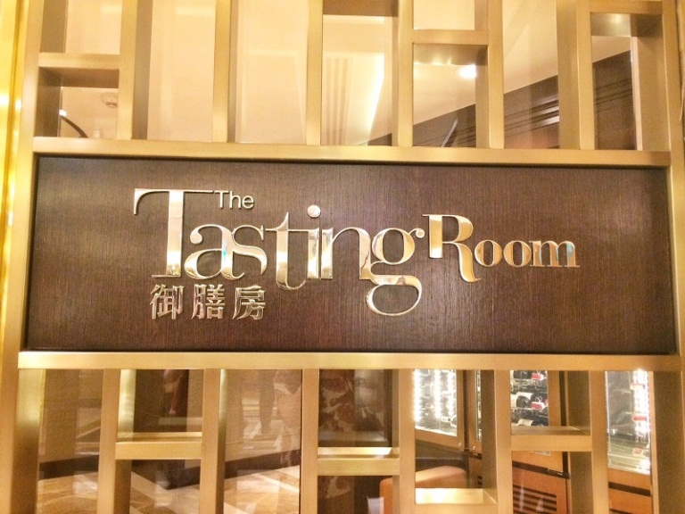 "The Tasting Room at City of Dreams Manila, which just opened last December 21, 2014, really puts the ""fine"" back into dining and is one of my favorite new restaurants in Manila to date"