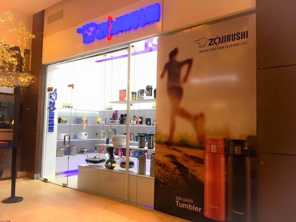 The Zojirushi flagship store in the Philippines at the ground floor of Greenhills Promenade (Photo courtesy of Zojirushi Philippines)