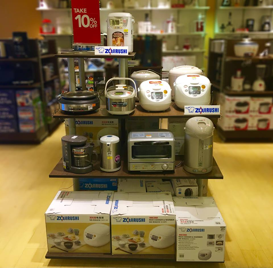 Zojirushi is also present at leading department stores like SM Home (Photo courtesy of Zojirushi Philippines)